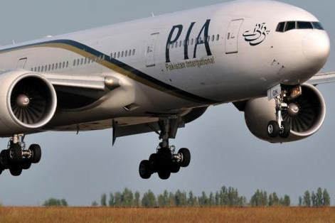 avion-pakistan
